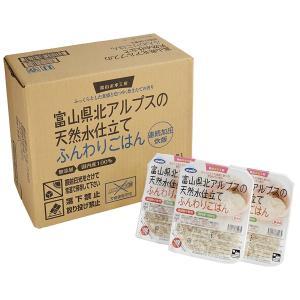 ごはん パック レトルト ウーケ ふんわりごはん ご飯 8袋セット 200g ×3食 計24食分 まとめ買い ケース買い sgline