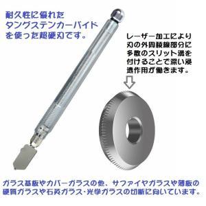 NC-X03 LASER120°日研ダイヤ 直線切り レーザー刃付きガラスカッター|sgs-shop