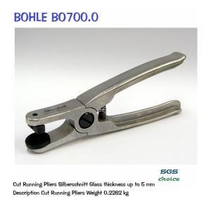 BOHLE ボーレ アングルカーブ プライヤー  BO700.0 EA846B|sgs-shop