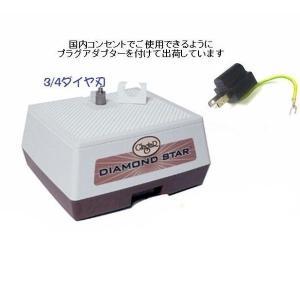 グラスター ルーター G14 ダイヤモンドスター 3/4ダイヤ刃  保護メガネ付き|sgs-shop