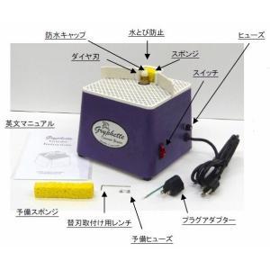グリフェット ステンドグラス小型ルーター グラインダー 3/4ダイヤ刃 (保護メガネ特別付属)|sgs-shop|03