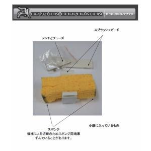 グリフェット ステンドグラス小型ルーター グラインダー 3/4ダイヤ刃 (保護メガネ特別付属)|sgs-shop|05