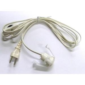 クリップソケット E17(白) 電球別売り|sgs-shop