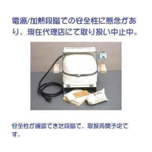 米・パラゴン社製 小型電気窯 ゆきんこ(別名クイックファイヤ) 内寸15x15x15cm|sgs-shop