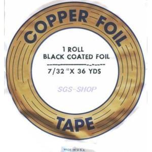 Edco エドコ 7/32BB (ブラックバック・ブラックホイル) 幅5.6mm 長さ約30m|sgs-shop