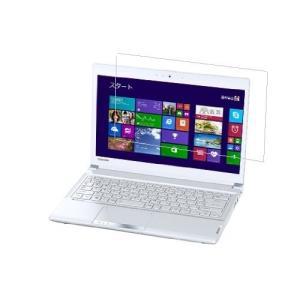 東芝 Toshiba Chromebook 2 クロームブック(13.3インチ)対応液晶保護フィルム...