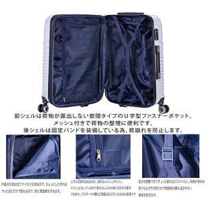 TTOバリジェリアTTOvaligeria スーツケース S機内持込 大型軽量 容量拡張 TSAロッ...
