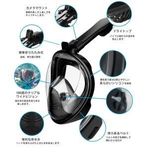 LOSKA シュノーケルマスク2019最新版ダイビングマスク フルフェイス型 折畳み式 シュノーケリ...