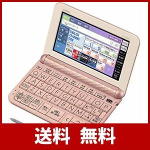 カシオ 電子辞書 エクスワード 高校生モデル XD-Z4800PK ピンク 209コンテンツ|sh-price