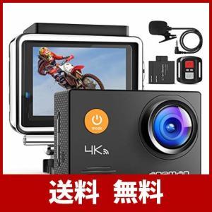 【4KフルHD高画質・170度超広角レンズ】4K HD超高解像度、1600万画素、2.0インチLCD...