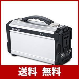 suaoki ポータブル電源 S601 222Wh(3.7V 60000mAh/11.1V 2000...