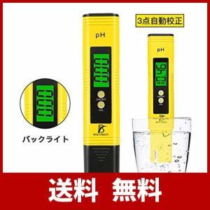 「3点自動校正」4.00/6.86/9.18 三点自動校正可、自動温度補正付き、電極がpH校正液に浸...