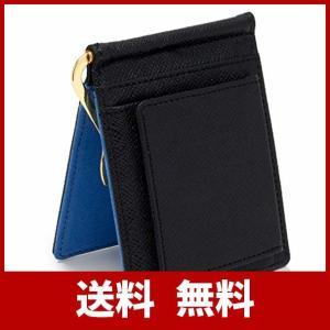 【GRAV】 マネークリップ 小銭入れ付き メンズ 財布 二つ折り (ICカードポケット 隠しポケット付き)|sh-price