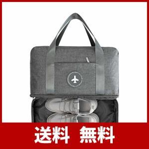 RoLekim ジムバッグ ボストンバッグ レディース メンズ スポーツバッグ 乾湿分離 シューズ収納 軽 旅行|sh-price