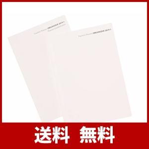 フランクリン・プランナー・オーガナイザー 1日1ページ カバーなし 2019年 1月 64210 B6|sh-price