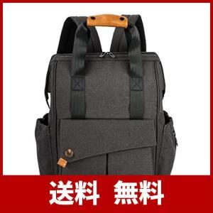 【ALLCAMP】 マザーズバッグ リュック 大容量 多機能 マザーズバッグ ベビーバッグ ママのバックパック (ブラック)|sh-price