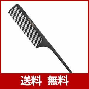 Orienex 高級セット櫛 ヘアコーム 木製櫛 リングコーム ヘアケア 男女兼用 (ベークライト)