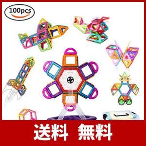 【マグネットブロック100pcs】:磁石ブロック収納専用ケース×一個、アルファベットプレート×26p...
