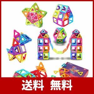 【磁石ブロックマグネットおもちゃの内容】: こちらのカラフルなマグネットおもちゃブロックは三角形x ...
