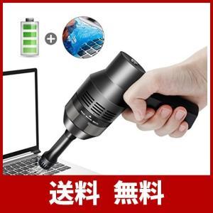 キーボード掃除 PCキーボード掃除機 卓上クリーナー ハンディクリーナー 充電式 ミニクリーナー掃除機ミニ 集塵装置 掃除 強力吸引 OA掃除機 US|sh-price