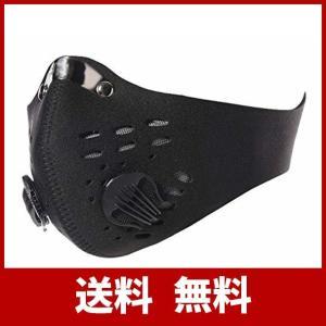 Acoretto 低酸素マスク トレーニング用 肺活量 強化 ダストフィルター 取り外し可能 洗える マジックテープ式|sh-price