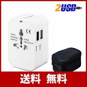 海外変換プラグ 2USBポート旅行充電器 A・O・BF・Cタイプ 電源変換プラグ コンパクトなコンセ...