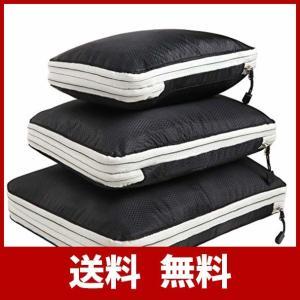 LIVEBOX圧縮バッグ 衣類圧縮バッグ 旅行 トラベルポーチ 軽量 トラべラブ圧縮バッグ 出張 収納バッグ 衣類仕分け S/M/Lサイズセット 1年|sh-price