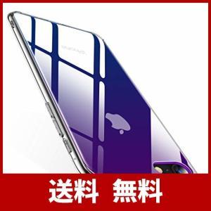 【スタイリッシュな外観】背面部分が透過デザインでiPhone8/iPhone7本体のカラーや質感を損...