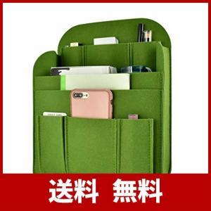 Newseego 高級バッグインバッグ リュック インナーバッグ フェルト A4 B4 B5 縦 化粧ポーチ 縦型 自立 iPad 小物収納ポーチ 防|sh-price