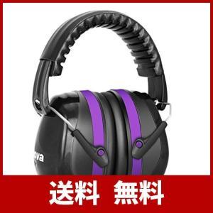★【最高レベルの遮音性を実現】 本製品はANSI S3.19&CEEN 352.1防音認証を取得する...