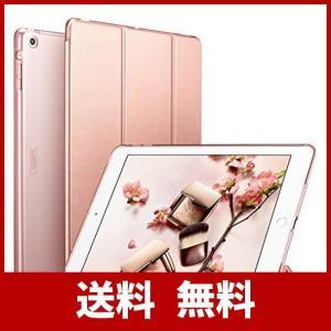 ESR iPad Air ケース クリア iPad Air カバー レザー PU スタンド機能 オー...
