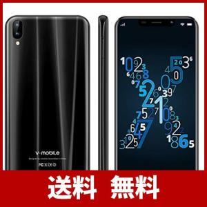 スタイリッシュなスマートフォン あなたに別の経験をもたらす 選択する2つの色:ブラック/パープル (...