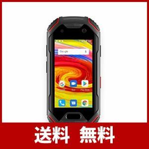 世界最小4Gタフネススマートフォン IP68防水認証 オクタコア プロセッサー Android 8....