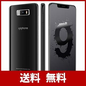 SIMフリー スマホ 本体 Spiphone Note 9 スマホ 9個 Android 7 クアッ...