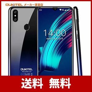 OUKITEL C15 Pro+ 4G SIMフリースマートフォン本体 3GB RAM+32GB R...