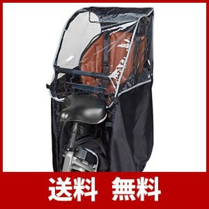 Litian 自転車レインカバー チャイルドシート 風防レインカバー 自転車 うしろ 子乗せ用レインカバー ソフト 撥水加工 専用袋付|sh-price