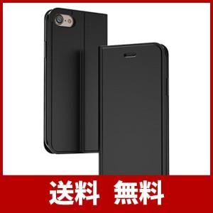 【対応機種】「2019改良版」シンプルデザインでお洒落なiPhone8 / iPhone7専用手帳型...