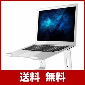 Nulaxy ノートパソコン スタンド ノートPCスタンド ラップトップ タブレットスタンド 優れた放熱性 アルミ合金製 10〜17インチに対応 組み|sh-price