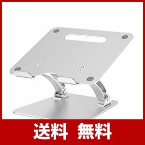 Nulaxy ノートパソコン スタンド PCスタンド 折り畳み式 滑り止め アルミ製 高度・角度自由調整可能 腰痛/猫背解消 10〜17.3インチのノ|sh-price