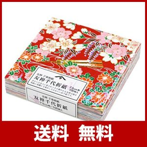 春光園 折り紙 友禅手染千代紙 100枚入 7.5cm SKW-0500|sh-price