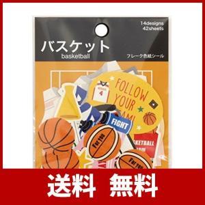 学研ステイフル 色紙 シール フレーク バスケット M04253|sh-price