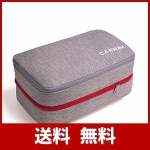CANWAY 便利旅行圧縮バッグ ファスナー圧縮スペース50%節約 衣類収納圧縮バッグ 【令和初の新型】 sh-price