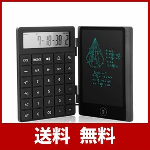 電子メモ デジタルメモ 電卓メモ 電子パッド 保存可 充電可 薄い 6インチ ブラック|sh-price