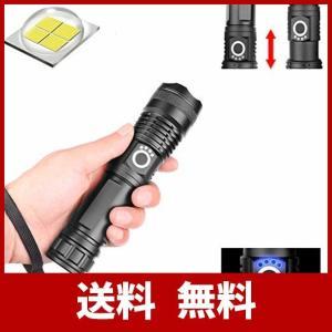 超高輝度 XHP70 LED 懐中電灯 5000ルーメン USB充電式 XHP-70四核LED 超強力 小型 懐中電灯 ズーム可能 ハンディライト l|sh-price