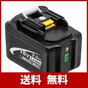 KingTianLeマキタ18v バッテリー BL1890b 互換バッテリー 9.0ah マキタ18...