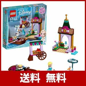 """レゴ(LEGO) ディズニー プリンセス アナと雪の女王""""アレンデールの市場 41155"""