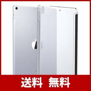 ESR iPad Air 3 ケース iPad Pro 10.5 カバー クリア バックカバー 軽量...