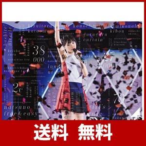 乃木坂46 3rd YEAR BIRTHDAY LIVE 2015.2.22 SEIBU DOME(...