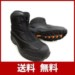 [デクト] 防水 防寒 軽量 スノーブーツ レインシューズ ブーツ メンズ フロントジップ 7929|sh-price