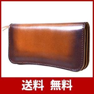 atelierCODEL 栃木レザー 長財布 日本製 ヌメ革 メンズ|sh-price